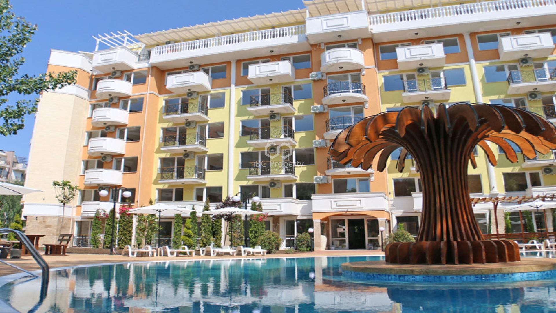 One bedroom apartment Sunny Beach 45 m2