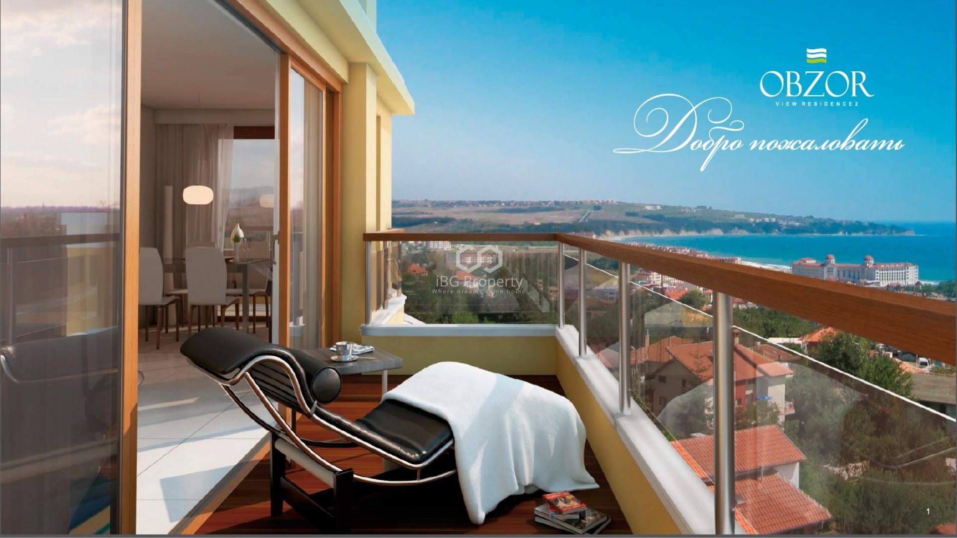 One bedroom apartment Obzor 141 m2